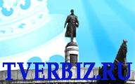 b_tverbiz